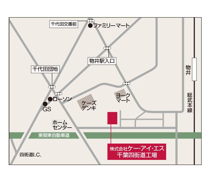 千葉四街道工場地図
